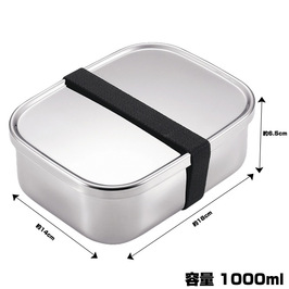Kobo Aizawa Stainless Steel Lunch Box Square Large Large Hood Box Lunch Box Kitchen Supplies Tableware Bento Toy Bento Box Military Outdoor Hobby