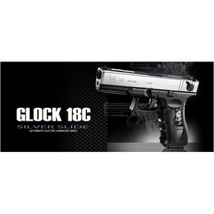 東京マルイ 電動ガン グロック18C シルバースライド TOKYO MARUI Glock 18歳以上用 フル・セミオート切替 ハンドガン 抹消 ピストル 18才以上用