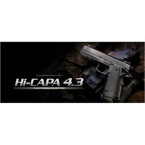 東京マルイ ガスガン ハイキャパ 4.3 TOKYOMARUI ハンドガン 抹消 ピストル ガス銃 18才以上用 18歳以上用 ガスブローバック Hi-CAPA