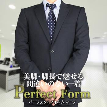春夏  送料無料  就活応援 パーフェクトフォルム・スタイリッシュ・スーツ リクルート  ストレッチ素材  ノータック