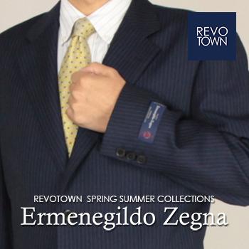 【春夏】【送料無料】エルメネジルド ゼニア・スーツ(Ermenegildo Zegna)2ツボタンプレミアムスーツ【TROPICAL/トロピカル】【紺系・ストライプ柄】ゼニア スーツ