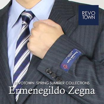 【春夏】【送料無料】エルメネジルド ゼニア・スーツ(Ermenegildo Zegna)2ツボタンプレミアムスーツ【TROPICAL/トロピカル】【グレー系・ストライプ柄】ゼニア スーツ