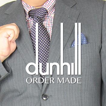 【春夏】【送料無料】【BB体】【グレー/ストライプ柄】英国を代表する老舗ブランド・ダンヒル(dunhill)の高級生地仕立てプレミアムビジネススーツ