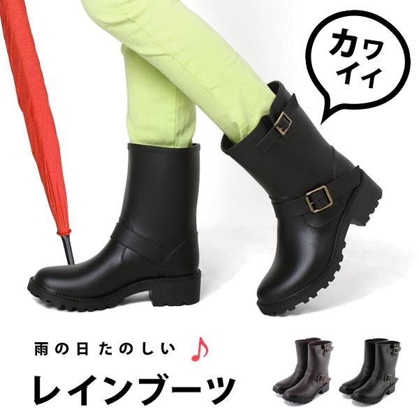 長靴に見えない と大好評のおしゃれなレディースレインブーツ 可愛いエンジニアショートブーツデザイン 雨の日は防水のレインシューズで快適に過ごそう 黒と茶色 レディース レインブーツ 長靴 レインシューズ ショート ヒール レイン レインブーツレディース 長靴レディース ブランド エンジニアブーツ 可愛い 甲高 配送員設置送料無料 流行 幅広 ショートブーツ 23cm ローヒール おしゃれ P kr1 かわいい ブーツ 春 靴