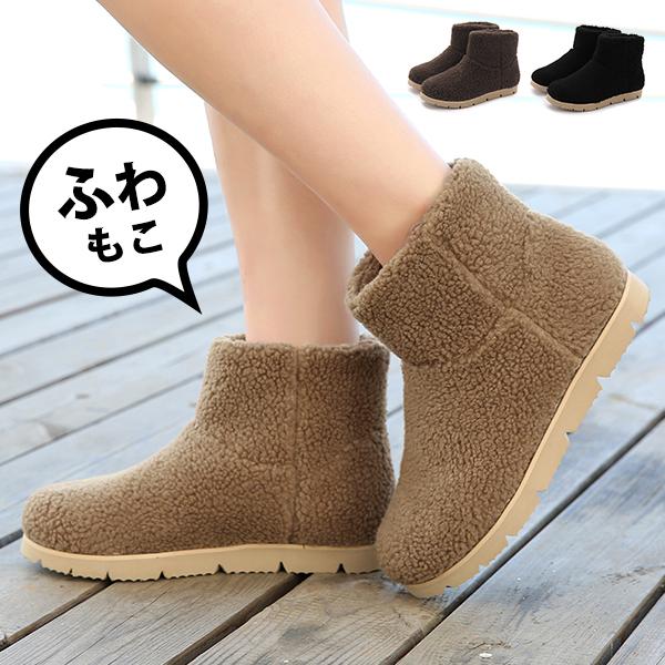 モコモコが可愛い軽量ブーツ。歩きやすくてパンツにもスカートにも似合う♪プレゼントに、デート、おでかけに。 ムートンブーツ ショートブーツ ボア もこもこ ブーツ キャメル 茶色 ブラウン ブラック 黒 大きいサイズ 3L 25cm 軽い ローヒール歩きやすい 幅広 痛くない ぺたんこ暖かいレディース靴 春ブーツ 秋 靴 レディース tm47【P】[▼]