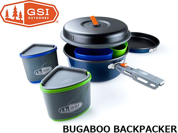 キャンプ 調理器具 送料無料 GSI ジーエスアイ 小型クッキングシステム 大決算セール バックパッカー GSI11871936000000 11871936000000 nForm バガブー 捧呈