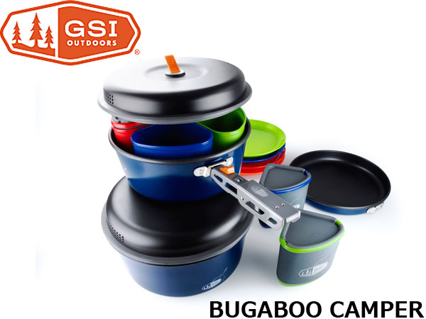 GSI ジーエスアイ 食器セット nForm バガブー キャンパー 11871948000000 GSI11871948000000
