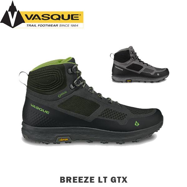 送料無料 バスク メンズ ハイキングシューズ ブリーズ LT GTX BREEZE LT GTX ゴアテックス GORE-TEX ハイカット アウトドア トレッキングシューズ VASQUE VAS12747860 国内正規品