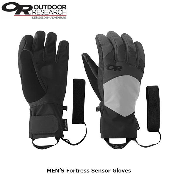 送料無料 アウトドアリサーチ メンズ フォートレスセンサーグローブ 手袋 ゴアテックス 防水 防風 タッチスクリーン対応 アウトドア OUTDOOR RESEARCH OR19842326 国内正規品