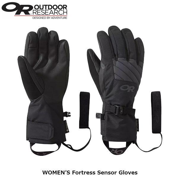 送料無料 アウトドアリサーチ ウィメンズ フォートレスセンサーグローブ レディース 手袋 ゴアテックス 防水 防風 タッチスクリーン対応 アウトドア OUTDOOR RESEARCH OR19842327 国内正規品