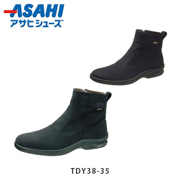 送料無料 アサヒシューズ メンズ ブーツ トップドライ TDY3835 シューズ ゴアテックス 防水 透湿 防滑加工 滑り止め 雨 通勤 日本製 ASAHI ASATDY3835