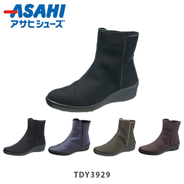 送料無料 アサヒシューズ レディース ブーツ トップドライ TDY3929 シューズ ゴアテックス 防水 透湿 防滑加工 滑り止め 雨 通勤 日本製 ASAHI ASATDY3929