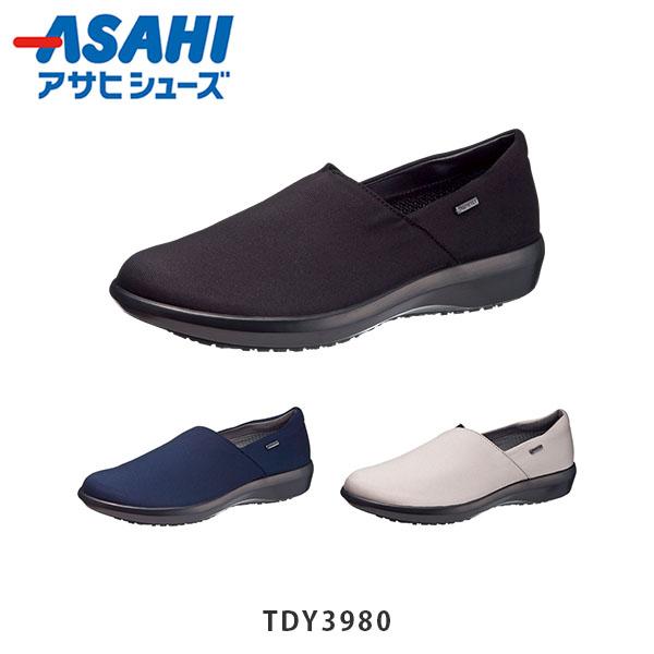 送料無料 アサヒシューズ トップドライ TDY3980 レディース スリッポン シューズ 防水 透湿 防滑加工 滑り止め 婦人靴 日本製 ASAHI ASATDY3980