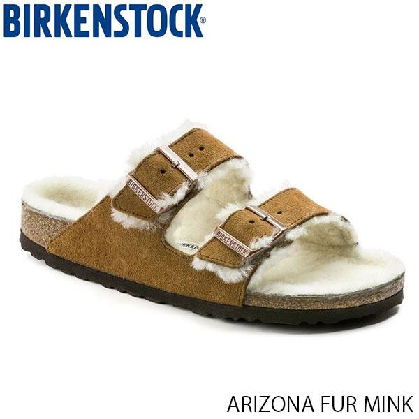 送料無料 ビルケンシュトック レディース アリゾナ ARIZONA FUR MINK SUEDE×SHEEPSKIN 幅狭 BIRKENSTOCK GC1001135 国内正規品