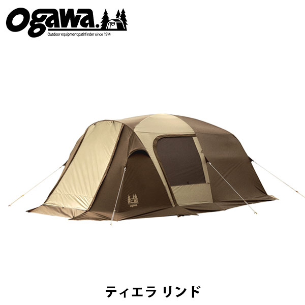 送料無料 ogawa 小川キャンパル ティエラ リンド(3人用ロッジドーム) テント アウトドア キャンプ OGA2761