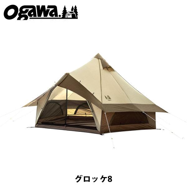送料無料 ogawa 小川キャンパル グロッケ8 4人用 モノポール 1フレームテント ベルテント テント 4人用 ベンチレーター アウトドア キャンプ 2786 OGA2786