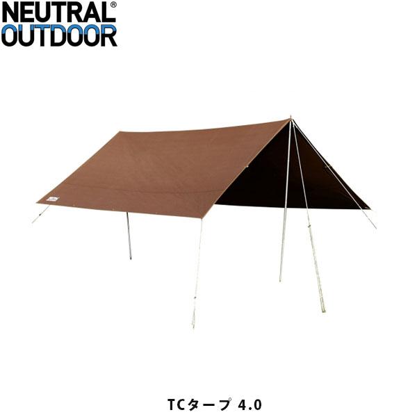 送料無料 NEUTRAL OUTDOOR ニュートラルアウトドア TCタープ4.0 キャンプ アウトドア NT-TA11 NTTA11