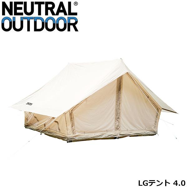 送料無料 NEUTRAL OUTDOOR ニュートラルアウトドア GE ロッジテント 4 キャンプ 5~6人用 大型 キャンプ ファミリー 家族 アウトドア用品 キャンプ用品 イベント NT-TE10 NTTE1044390