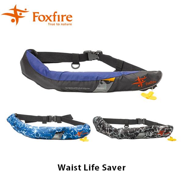 送料無料 フォックスファイヤー Foxfire ウエストライフセーバー Waist Life Saver 自動膨張式PFD ウエストベルトタイプ 釣り フィッシング 5020017 FOX5020017 国内正規品