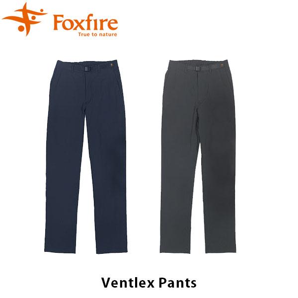 送料無料 フォックスファイヤー Foxfire メンズ ベントレックスパンツ ロングパンツ 保温性 ナイロンベルト付属 アウトドア Ventlex Pants FOX5114839 国内正規品