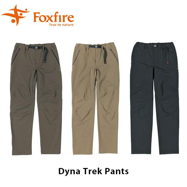 送料無料 フォックスファイヤー Foxfire メンズ ダイナトレックパンツ ズボン パンツ ストレッチ素材 速乾 ハイキング 登山 アウトドア キャンプ フェス Dyna Trek Pants FOX5114952
