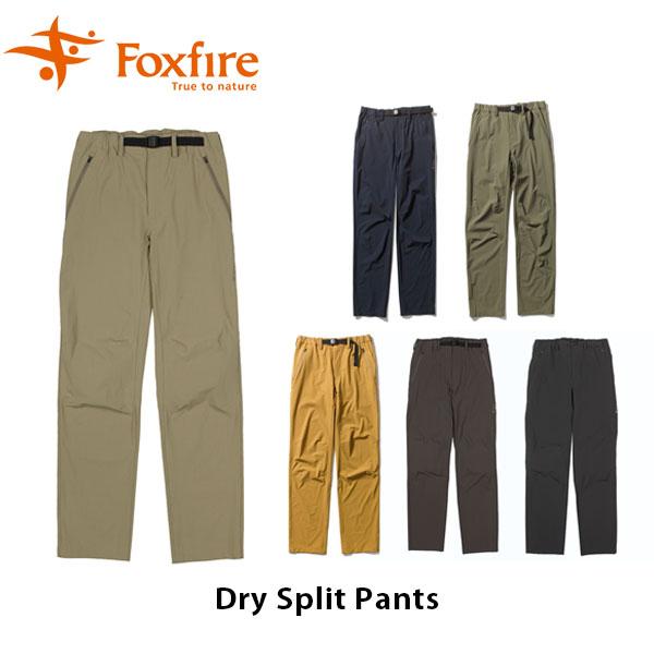 送料無料 フォックスファイヤー Foxfire メンズ ボトム ドライスプリットパンツ ハイキング 登山 ファッション ファッション トレッキング アウトドア キャンプ 男性用 Dry Split Pants FOX5214751