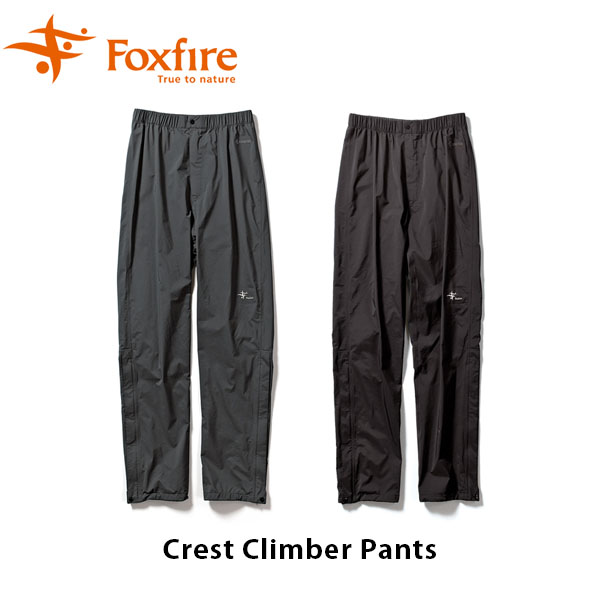 送料無料 フォックスファイヤー Foxfire レディース ロングパンツ クレストクライマーパンツ Crest Climber Pants 長ズボン ゴアテックス 防水透湿 アウトドア キャンプ ハイキング 登山 女性用 7411034 FOX7411034 国内正規品