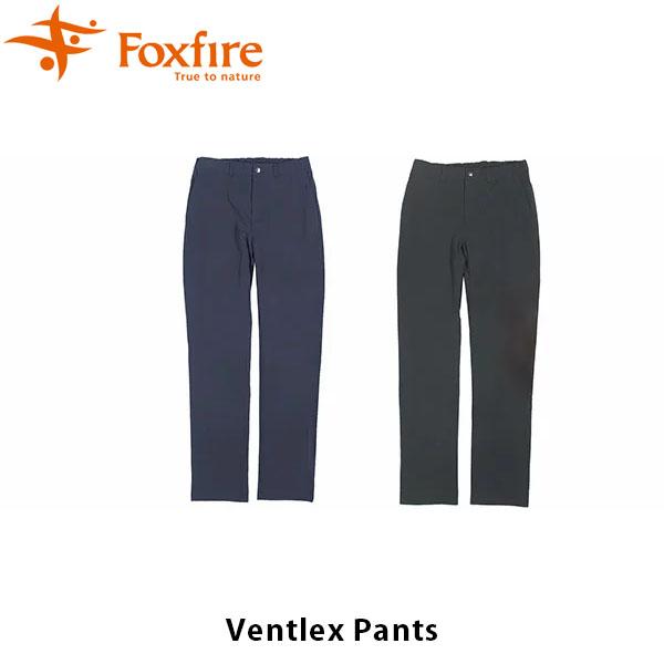 送料無料 フォックスファイヤー Foxfire レディース ベントレックスパンツ ロングパンツ アウトドア Ventlex Pants FOX8114898 国内正規品