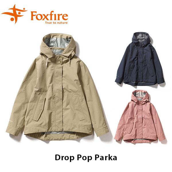 送料無料 フォックスファイヤー Foxfire ドロップポップパーカー Drop Pop Parka レディース ジャケット ゴアテックス 防水透湿 キャンプ アウトドア 8213034 FOX8213034 国内正規品
