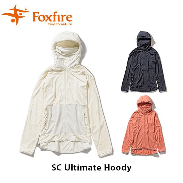 送料無料 フォックスファイヤー Foxfire SCアルティメットフーディ SC Ultimate Hoody レディース ジャケット スコーロン 防虫 吸汗速乾 UVカット アウトドア キャンプ 8215061 FOX8215061 国内正規品