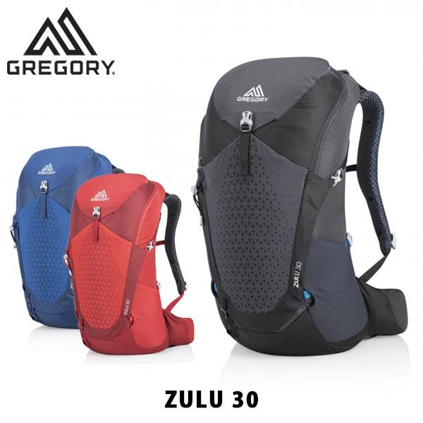 送料無料 グレゴリー GREGORY リュック バックパック ズール30 ZULU 30   30L メンズ デイパック ザック アウトドア 登山 ハイキング 旅行 トラベル トレッキング ハイキング  ZULU30L 国内正規品