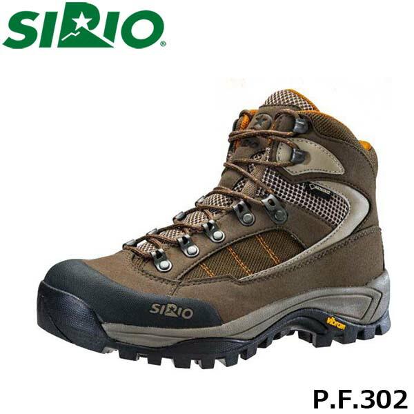 送料無料 シリオ 登山靴 P.F.302 メンズ レディース ブーツ スニーカー ミッドカット ゴアテックス 防水 トレッキングシューズ 登山 3E+ 幅広 ウォーキング ハイキング アウトドア カフェ 日本人専用 SIRIO SIRPF302CAFE