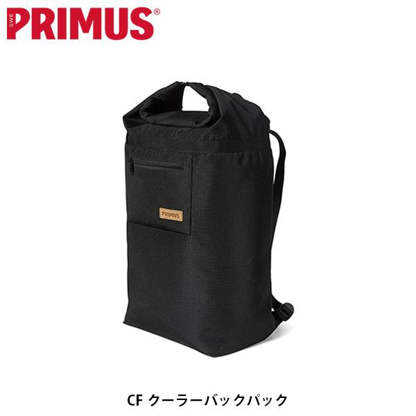 送料無料 PRIMUS プリムス CF クーラーバックパック キャンプ アウトドア P-C740750 PRIPC740750