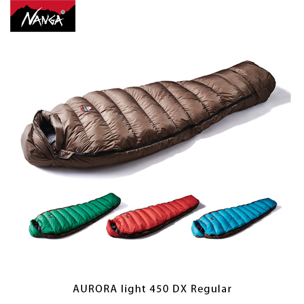 送料無料 NANGA ナンガ 寝袋 オーロラライト 450 DX レギュラー AURORA light 450 DX Regular ダウン シュラフ マミー型 アウトドア キャンプ 登山 NAN067