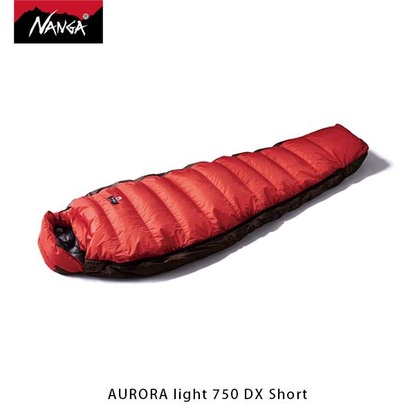 送料無料 NANGA ナンガ 寝袋 オーロラライト750DX ショート AURORA light 750 DX Short ダウン シュラフ マミー型 アウトドア キャンプ 登山 NAN078