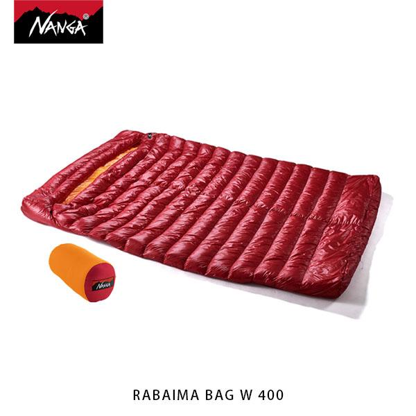 送料無料 NANGA ナンガ 封筒型シュラフ ラバイマ バッグ W 400 RABAIMA BAG W 400 2人用 フェス アウトドア キャンプ NAN131
