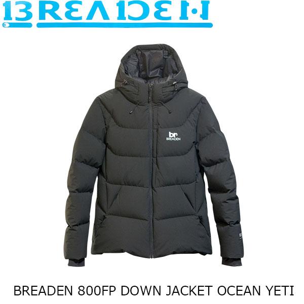 送料無料 ブリーデン ダウンジャケット 800FP DOWN JACKET OCEAN YETI 反射蓄熱システム 防風袖 ホワイトダックダウン 防寒 BREADEN BRI02
