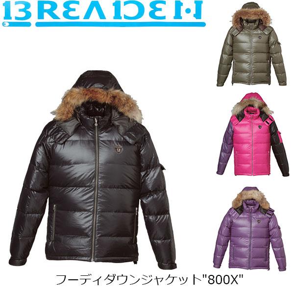 送料無料 ブリーデン ダウンジャケット フーディダウンジャケット 800X 防寒 BREADEN BRI04