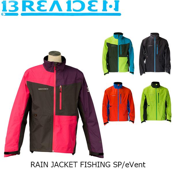 送料無料 ブリーデン レインジャケット RAIN JACKET FISHING SP/eVent レインスーツ かっぱ 雨具 レインギア BREADEN BRI07