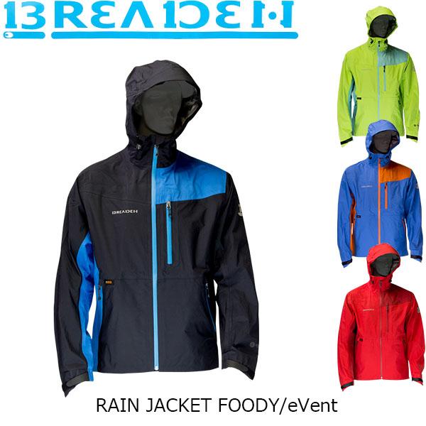 送料無料 ブリーデン レインジャケット RAIN JACKET FOODY/eVent レインスーツ かっぱ 雨具 レインギア BREADEN BRI08