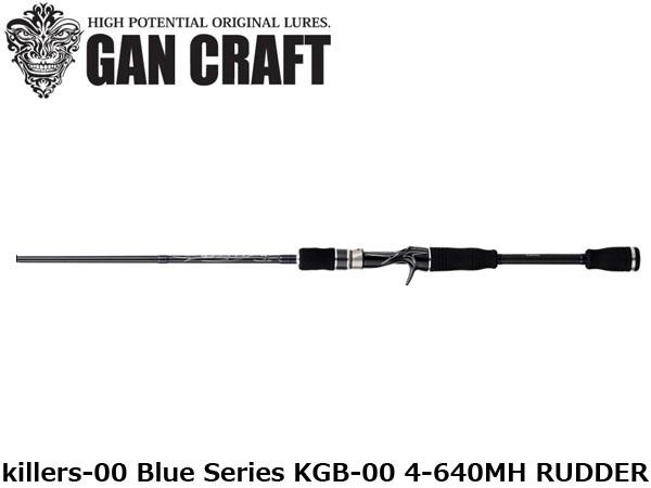 ガンクラフト GAN ロッド killers-00 Blue Series Series KGB-00 Blue 4-640MH RUDDER ラダー GAN CRAFT KGB004640MH, ミナミウオヌマシ:c9f9be2b --- officewill.xsrv.jp