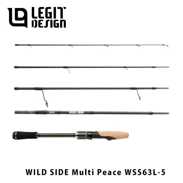 フィッシング 釣具 送料無料 レジットデザイン 爆買い新作 お歳暮 LEGIT DESIGN ロッド 竿 SIDE Spinning Multi Model Peace WSS63L-5 LEG4573126350909 WILD