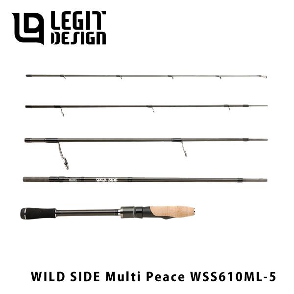 送料無料 レジットデザイン LEGIT DESIGN ロッド 竿 WILD SIDE Multi Peace Spinning Model WSS610ML-5 LEG4573126350916