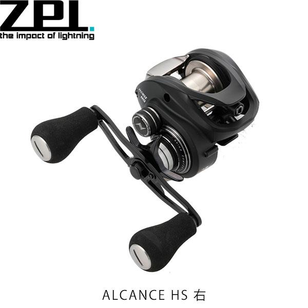 送料無料 ZPI リール ALCANCE REEL アルカンセリール ALCANCE HS 右 右巻き ギア比7.3:1 ZPI4580168537038