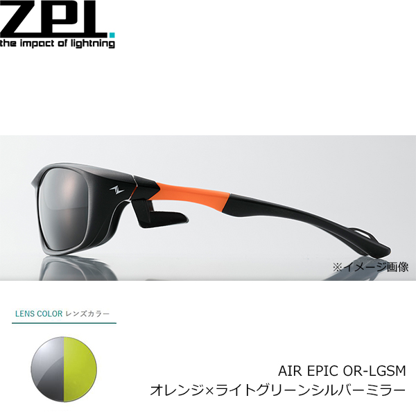 送料無料 ZPI 偏光サングラス AIR EPIC OR-LGSM オレンジ×ライトグリーンシルバーミラー ZPI4580168537175