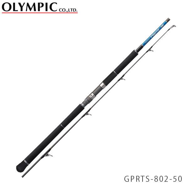 送料無料 OLYMPIC オリムピック 釣竿 オフショアキャスティング OFFSHORE CASTING 19 PROTONE TUNA 19 プロトン ツナ GPRTS-802-50 OLY4571105693030