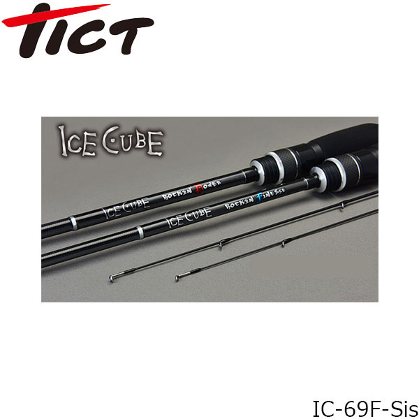 送料無料 ティクト TICT ロッド 竿 2pc ICE CUBE IC-69F-Sis Rockin'Finess ロッキンフィネス モデル TIC4988540178280