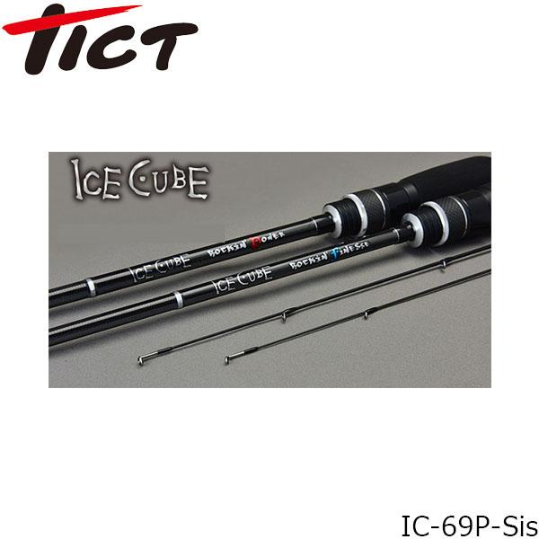 送料無料 ティクト TICT ロッド 竿 2pc ICE CUBE IC-69P Rockin'Power ロッキンパワー モデル TIC4988540178297