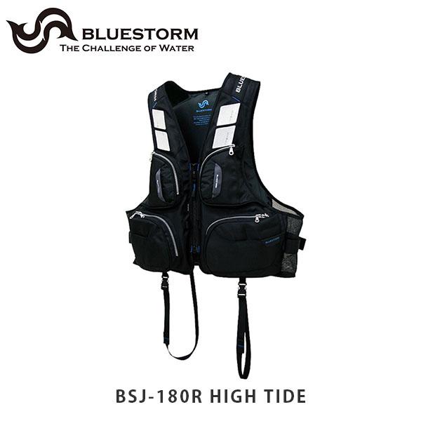 送料無料 BLUESTORM ブルーストーム 固型式ライフジャケット マルチプルフローティングベスト 餌釣り 磯 波止用 BSJ-180R HIGH TIDE レジャー用ライフジャケット JCI性能鑑定適合品 L2 高階救命器具 BSJ180RHIGHTIDE