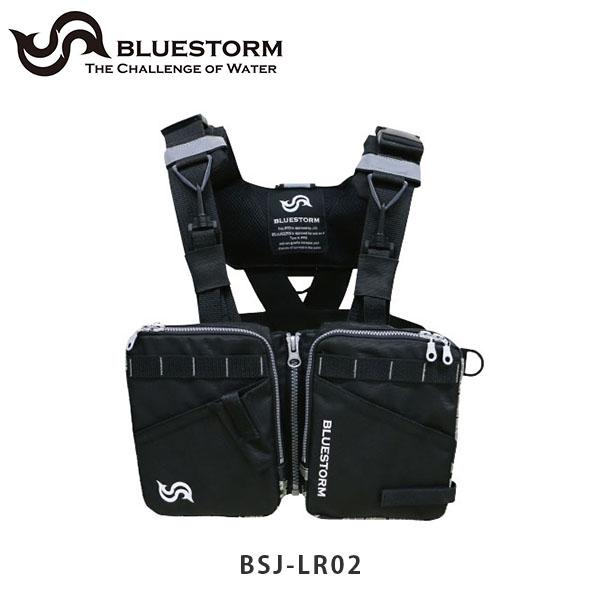 送料無料 BLUESTORM ブルーストーム 膨脹式救命浮輪 水感知機能付き ウェディングモデル BSJ-LR02 小型船舶用救命浮輪 国土交通省型式承認品 高階救命器具 BSJLR02